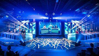 ESL Arena Katowice